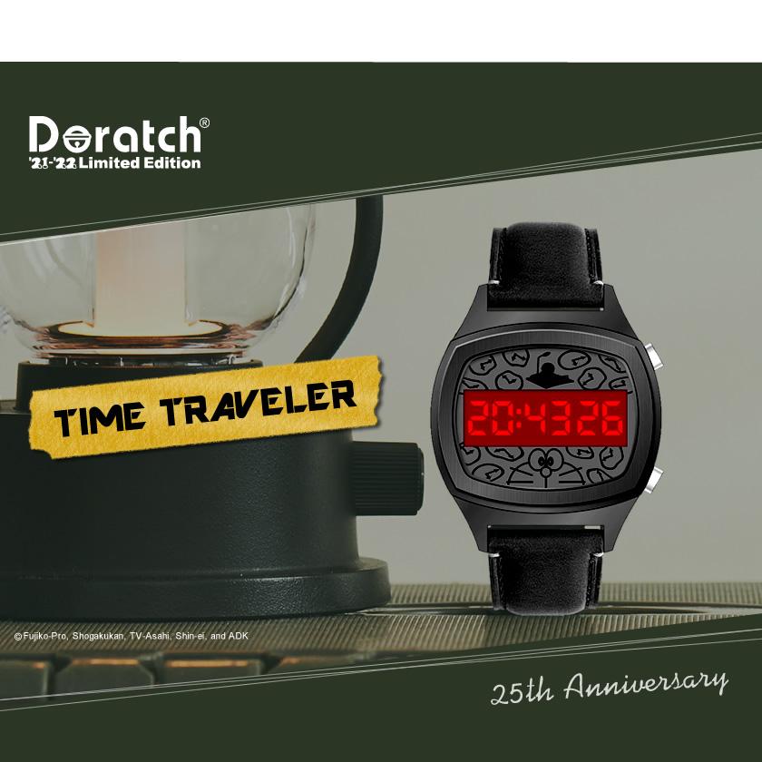 【2022年1月下旬以降発送予定】ドラッチ'21-'22 Limited Edition TIME TRAVELER