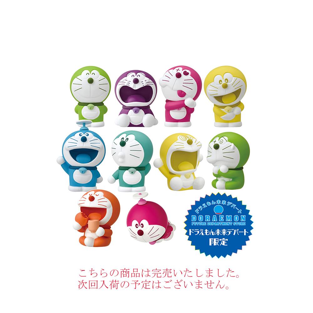 ソフビパペットマスコット 50TH COLOR EDITION 【1BOX 10パック入り】