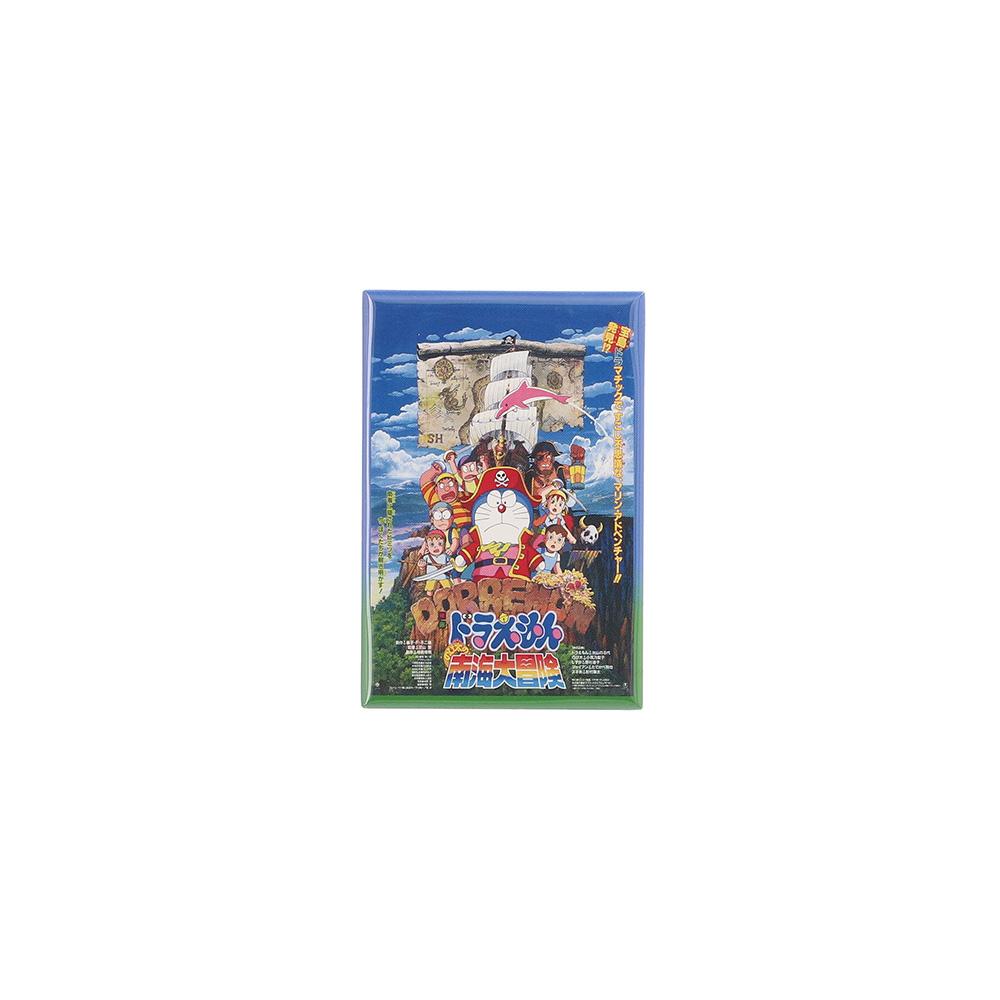 マグネット のび太の南海大冒険/1998