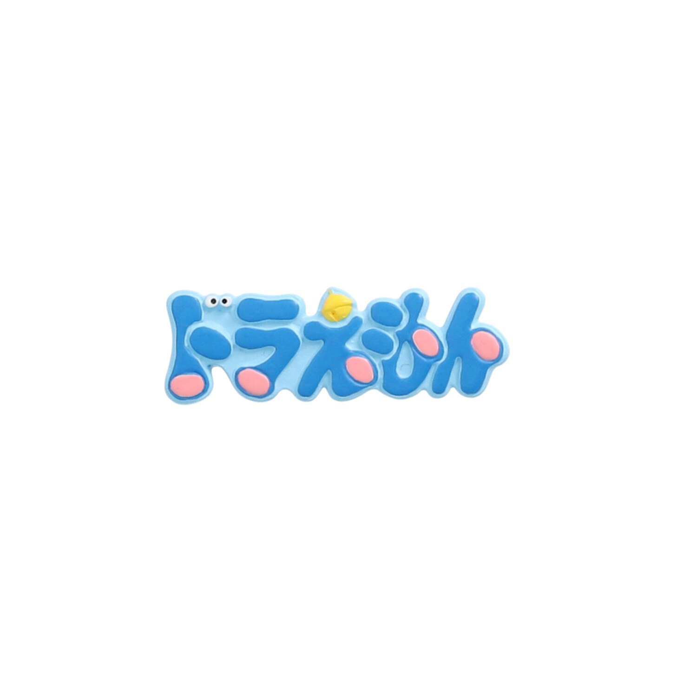 半立体マグネット ロゴ