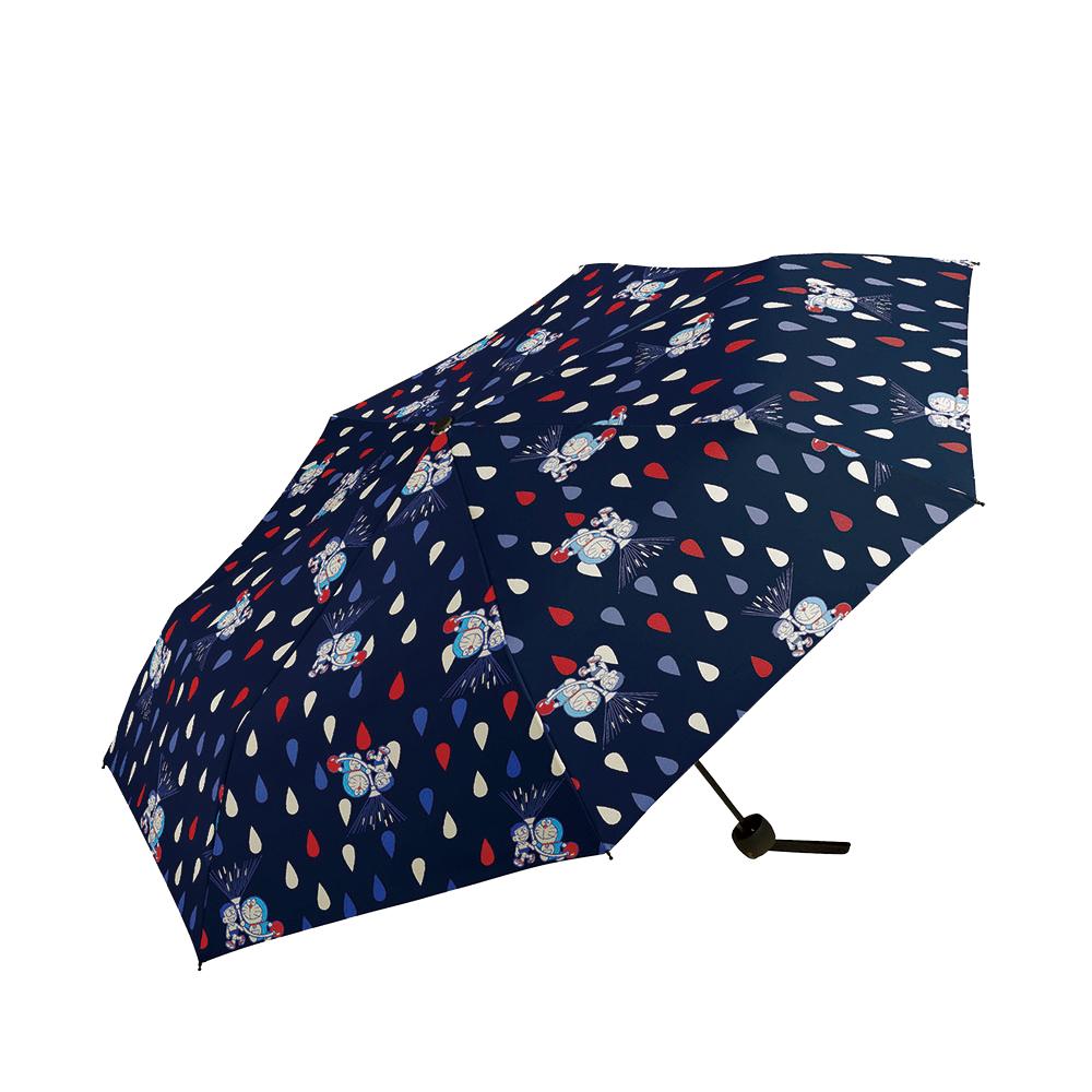 レインシリーズ 折りたたみ傘 雨そうじ機