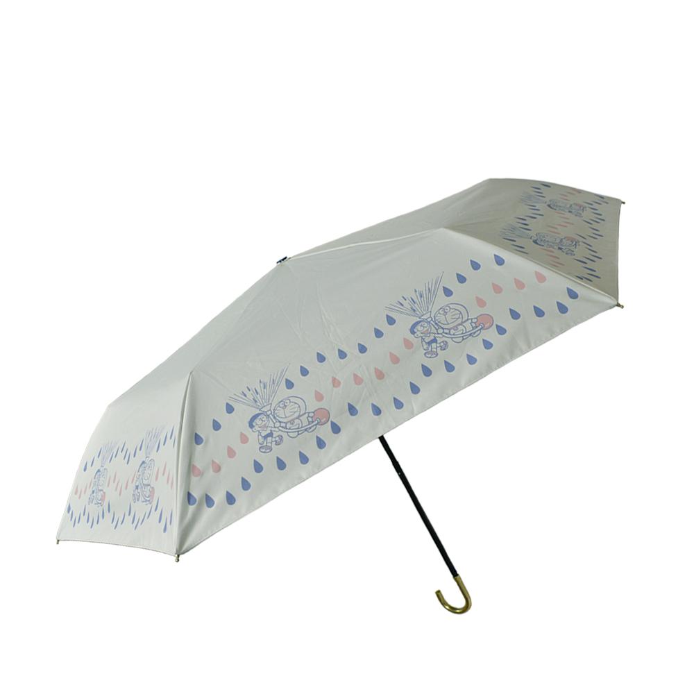 レインシリーズ 晴雨兼用傘 雨そうじ機