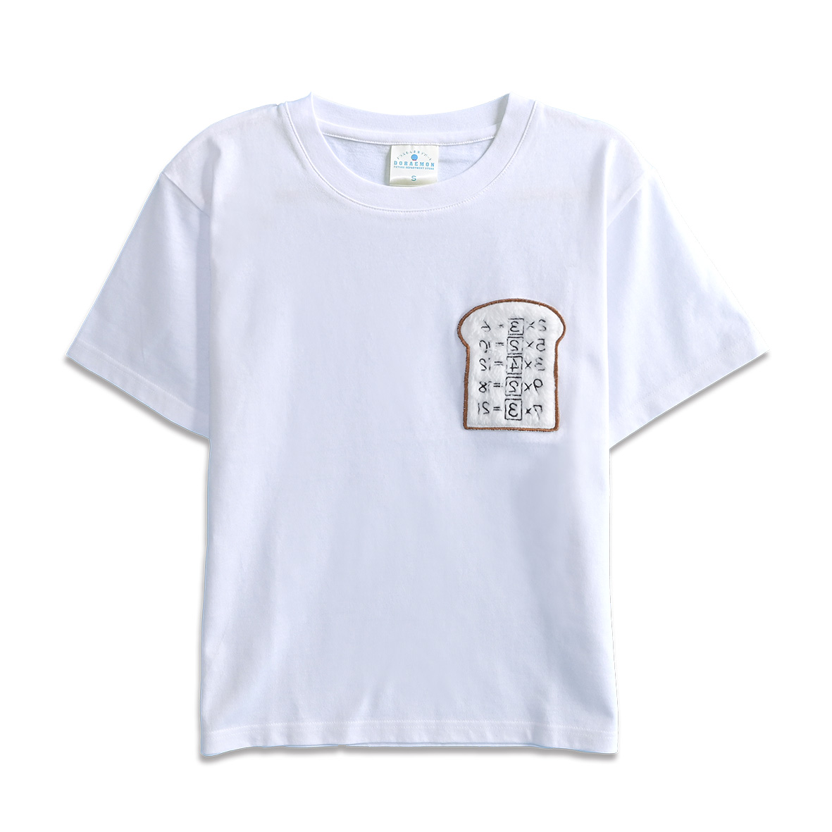 ドラえもん ポケットTシャツ アンキパン M