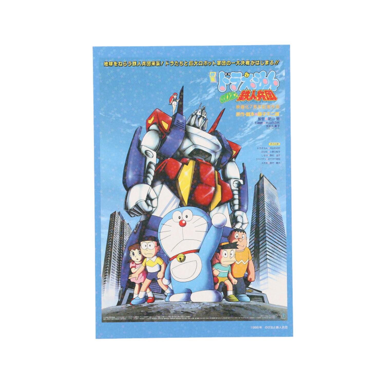 キラキラポストカード1986年 映画ドラえもん のび太と鉄人兵団