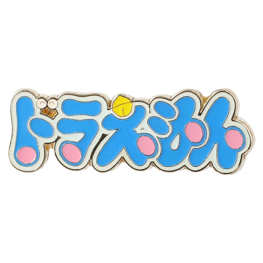 ピンズ ロゴ