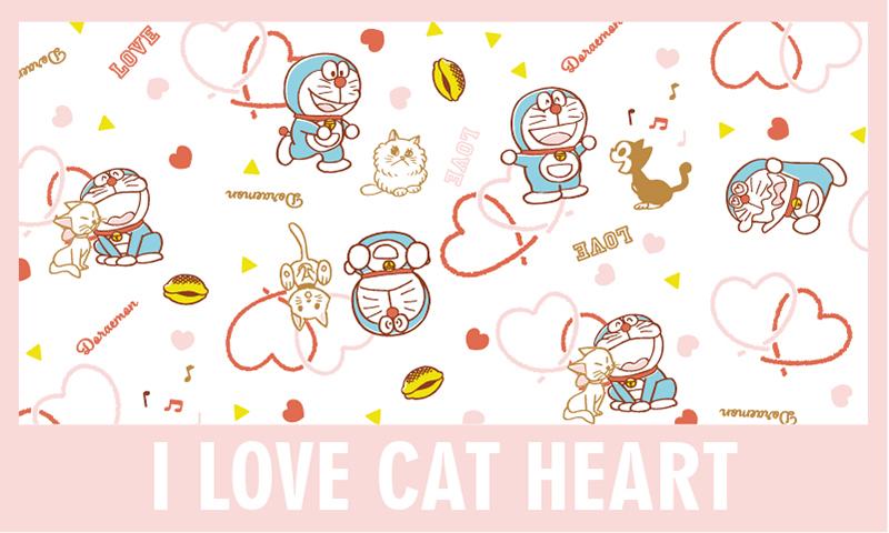 ドラえもんと猫たちがデザインされた、I LOVE CATシリーズ