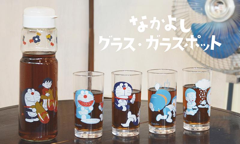 全4種類あるなかよしグラスは、どれもとってもかわいい絵柄